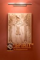 Формы для панно Египет