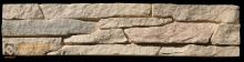Искусственный камень Аккрман - форма на 1 камень
