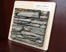 Искусственный камень ТАНВАЛЬД - TANVALD