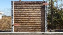 Фото забора из бетона. Забор с фактурой деревянного бруса, сруб. Кислотный окрас от Спирит