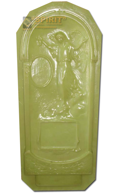 Новые формы из стеклопластика для памятника